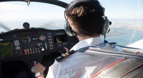 خلبانی شخصی ULPPL