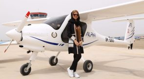 ورکشاپ آموزشی FIRST FLIGHT
